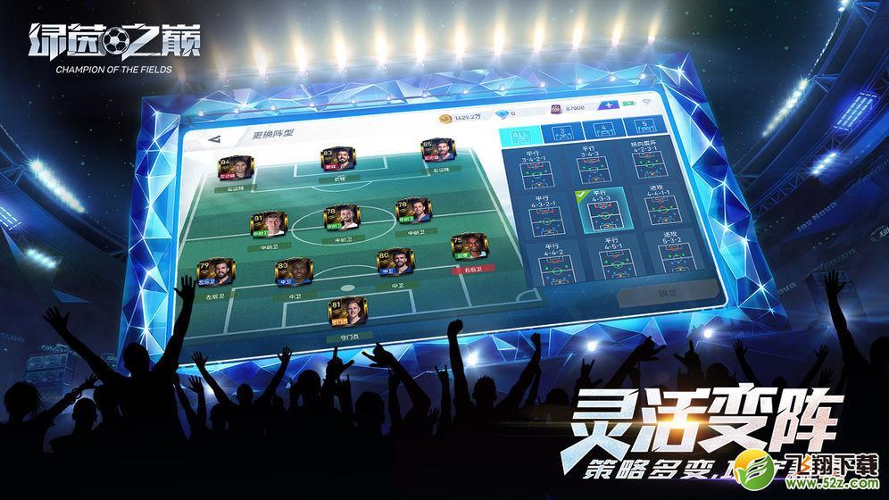 �G茵之�pV1.0 官方版_52z.com