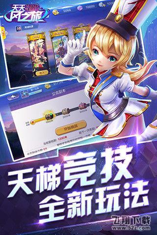 天天�L之旅_52z.com
