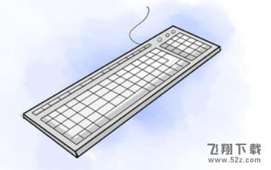 QQ画图红包键盘画法教程_52z.com