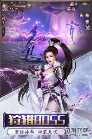 2019最新热门国产RPG手游原创推荐