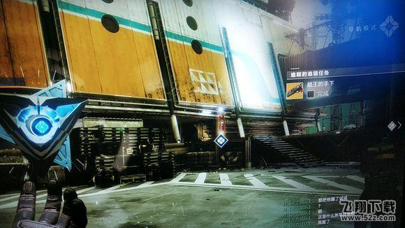《命运2》鼠王的手下任务攻略_52z.com