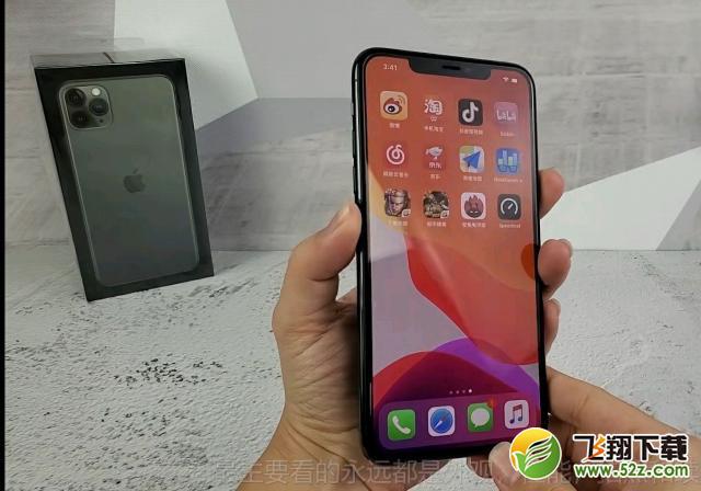 vivo nex3和iphone11Pro区别对比实用评测