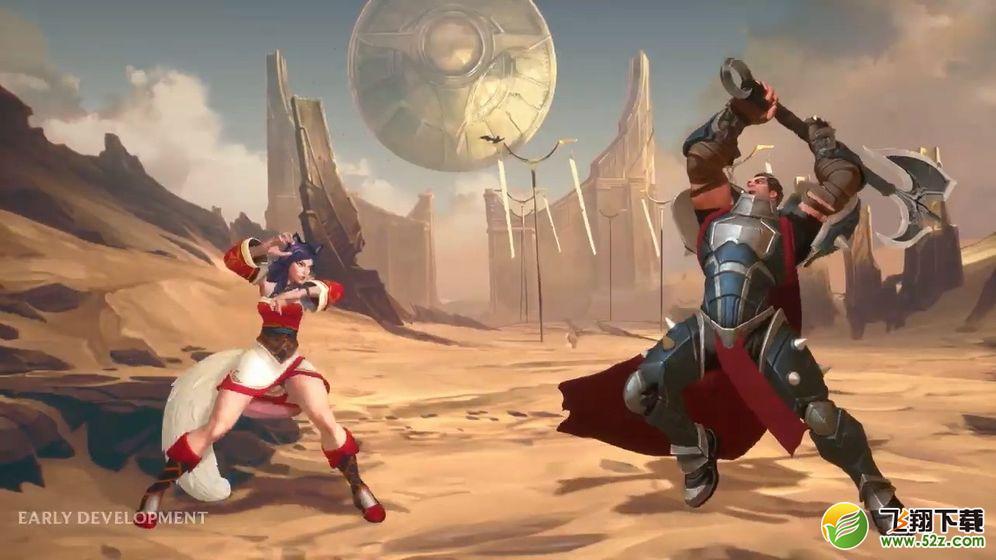 英雄联盟:格斗V1.0 苹果版_52z.com