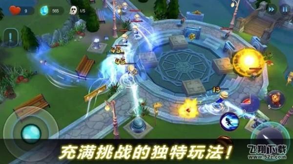 我是城市英雄V1.01.3922 安卓版_52z.com