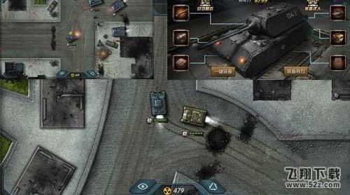 战争时刻坦克风暴V1.7.4 安卓版_52z.com