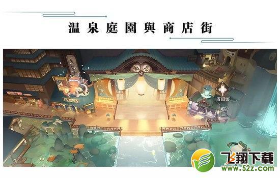 阴阳师百闻牌残局图谱一获取攻略_52z.com