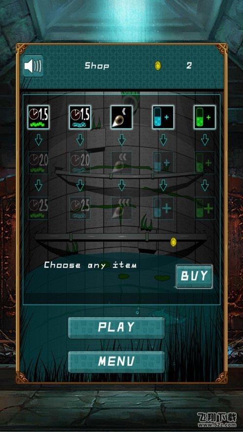 砖块打击球V1.0 苹果版_52z.com