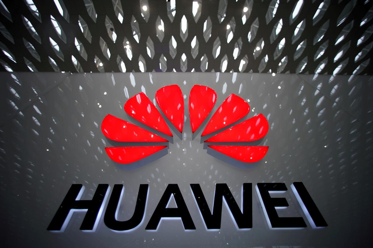华为正与美国公司谈判授权5G是怎么回事?_52z.com