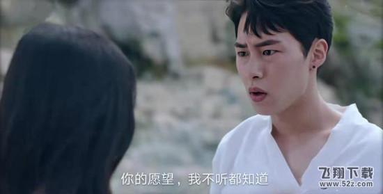 《偶然发现的一天》韩剧男主为什么叫13号?
