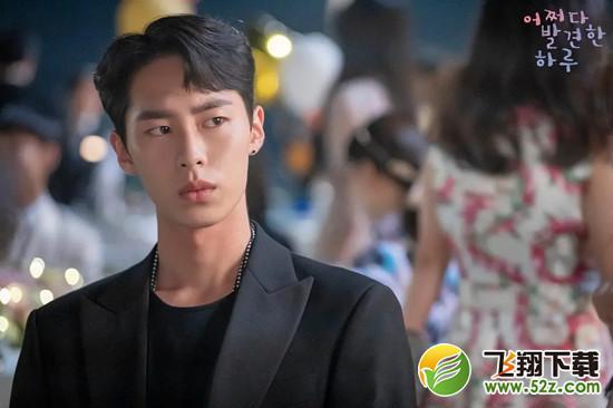 《偶然发现的一天》韩剧白经最后喜欢谁?