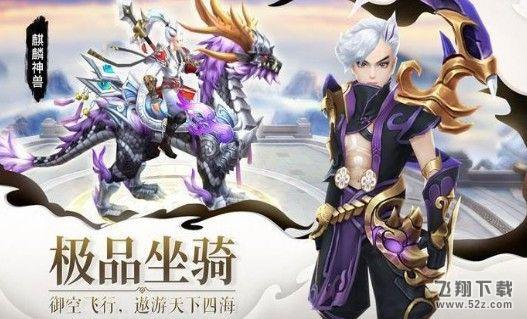 小仙有毒V1.5.3 安卓版_52z.com