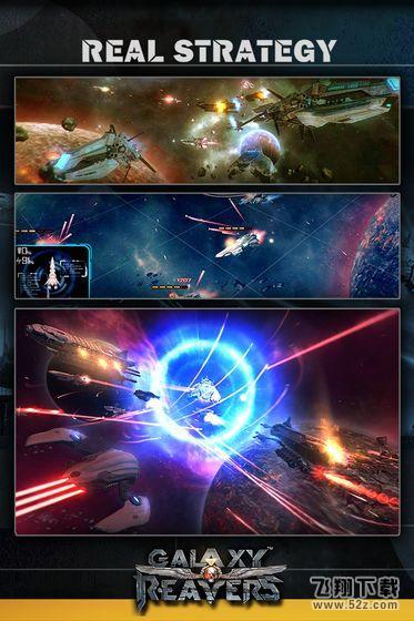 银河掠夺者_52z.com