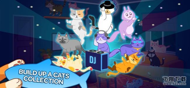 猫咪派对舞蹈唱首歌V1.0 安卓版_52z.com