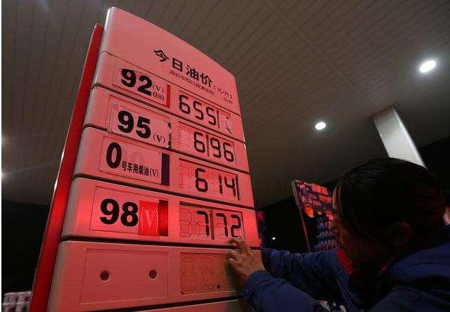 加满一箱油少花6元钱是怎么回事?_52z.com