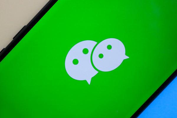 微信支付支持手机号转账是怎么回事?_52z.com
