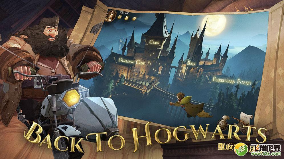 哈利波特:魔法觉醒V1.0 苹果版_52z.com