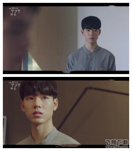 《偶然发现的一天》韩剧白经弟弟是谁演的?_52z.com
