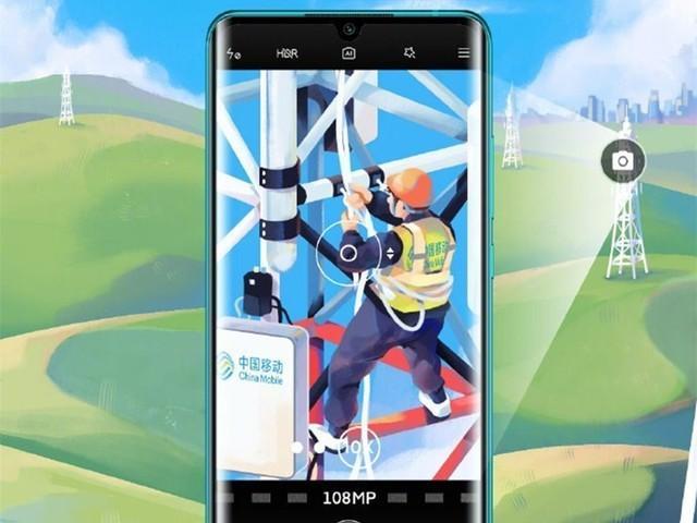 小米CC9 Pro手机发布会直播地址_52z.com