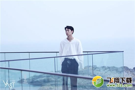 《偶然发现的一天》韩剧是边拍边播吗?_52z.com