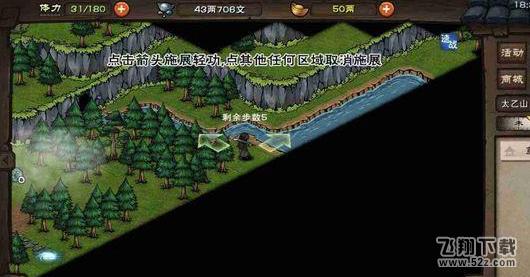 烟雨江湖太乙碎图任务攻略_52z.com