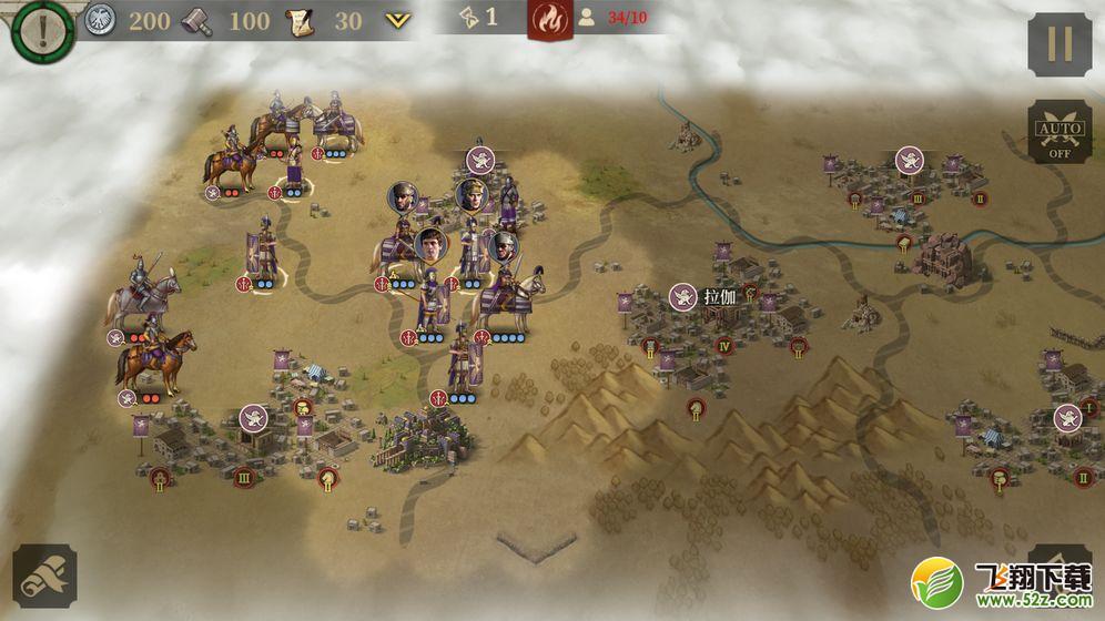 大征服者:罗马_52z.com