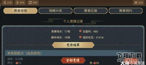 阴阳师应援券正确使用及获得方法攻略_52z.com