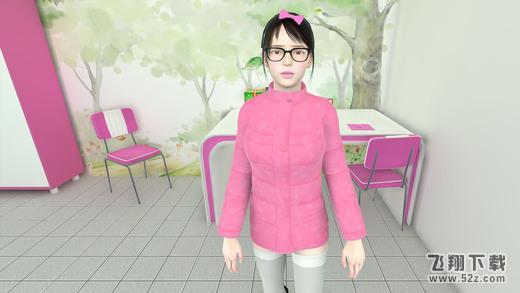 甜蜜软妹子VR游戏手机版_52z.com