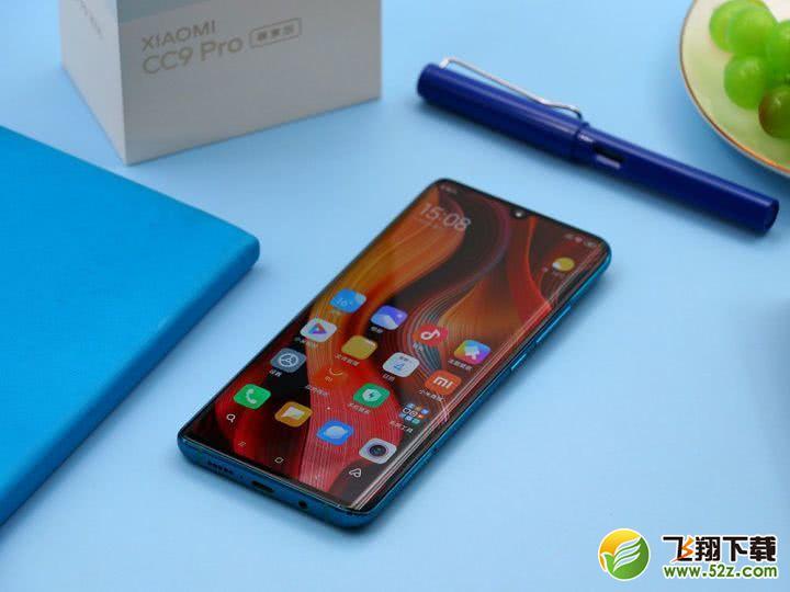 小米CC9 Pro手机使用深度对比实用评测_52z.com