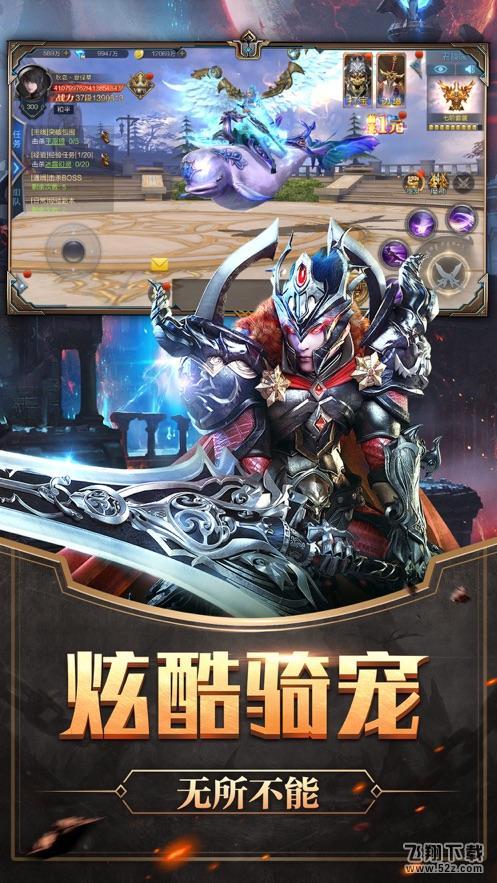 太乙之魔V1.0 最新版_52z.com