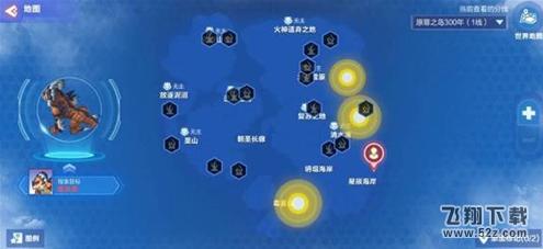 我的起源蛮足龙捕捉攻略_52z.com