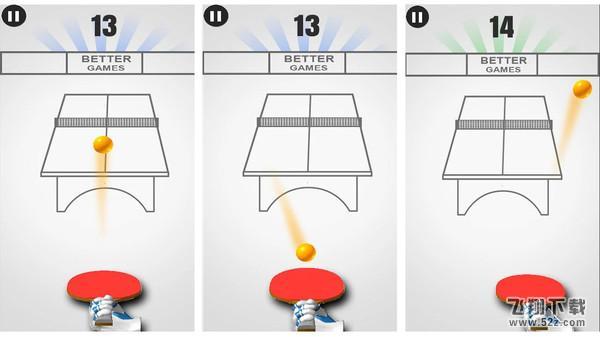 巴尔兹击球挑战赛V1.1 安卓版_52z.com