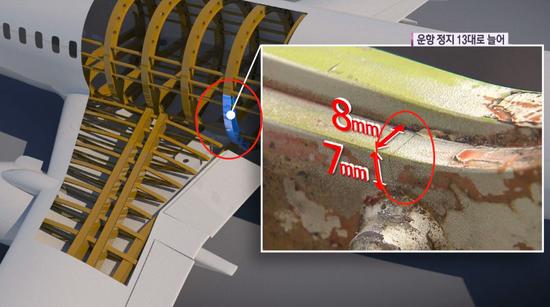 韩13架波音现裂痕是怎么回事 韩13架波音现裂痕是真的吗