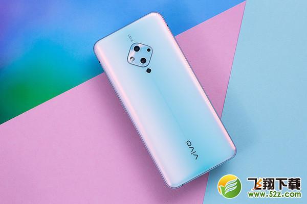 vivo S5手机使用深度对比实用评测