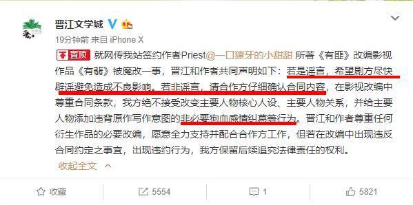 赵丽颖工作室发文是怎么回事 赵丽颖工作室发文是什么情况_52z.com