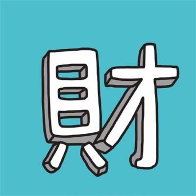 2019微信头像吉利招财福寿等图片 会带来好运的微信头像_52z.com