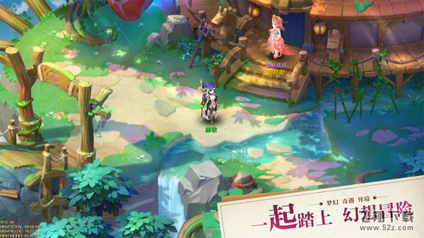 梦幻仙游记V1.0 苹果版_52z.com
