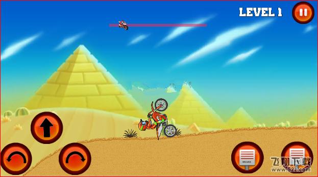 骑自行车上山V1.0.1 安卓版_52z.com