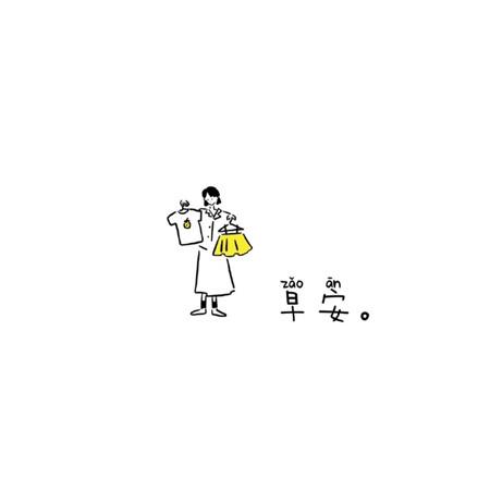 女生朋友圈背景图可爱吸引人 2019超漂亮的女生朋友圈背景图_52z.com