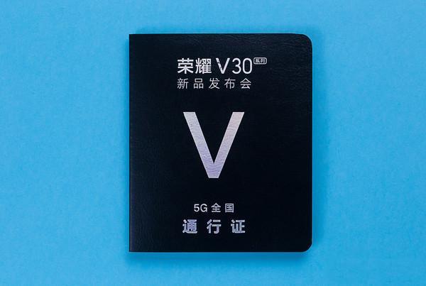 华为11月26日新品发布会直播网址_52z.com