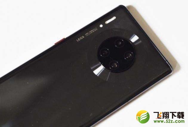 华为mate30pro 5G版手机打开HiCar方法教程_52z.com
