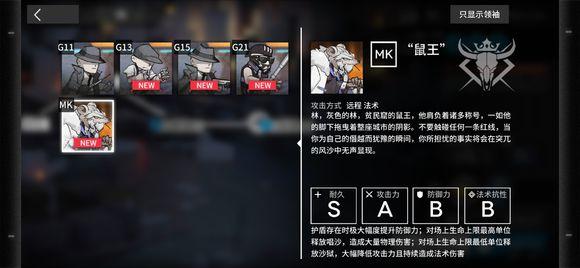 明日方舟喧闹法则CB10图文攻略_52z.com