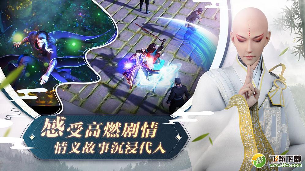 2019拥有武侠大轻功的手游原创推荐
