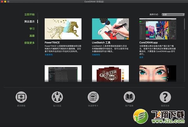 CorelDRAW Graphics Suite 2019 for macV21.2.0.708 Mac简体中文版_52z.com