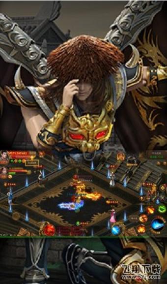 玛法英雄之决战玛法V1.0.10 安卓版_52z.com