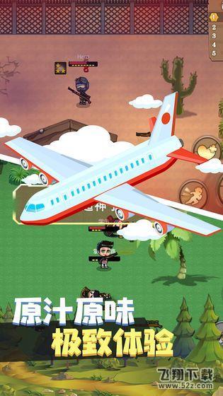 疯狂战场吃鸡大吉V2.1.0 安卓版_52z.com