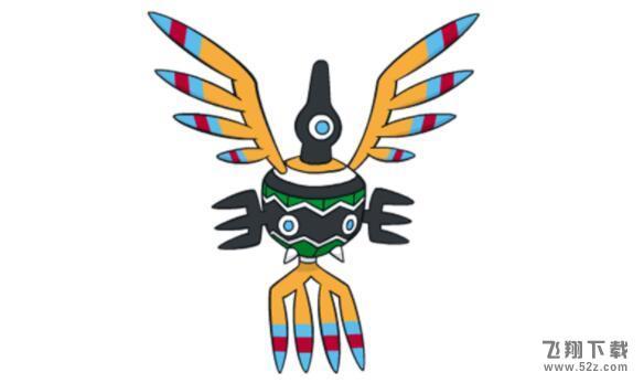 《宝可梦:剑/盾》象征鸟是属性特性图鉴_52z.com