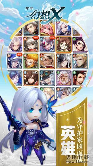 代号幻想XV1.0 安卓版_52z.com