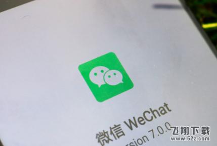 微信交通卡删除方法教程