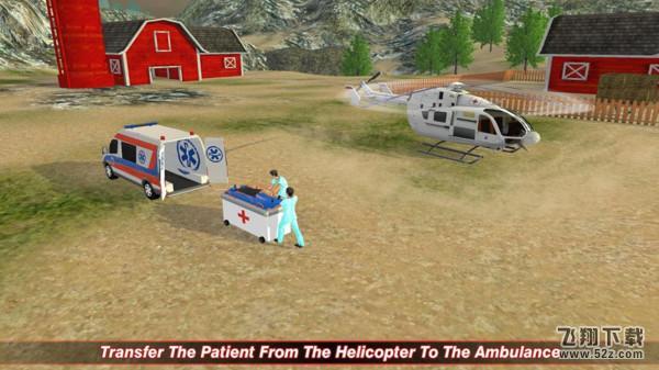 救护车直升机V1.1 安卓版_52z.com