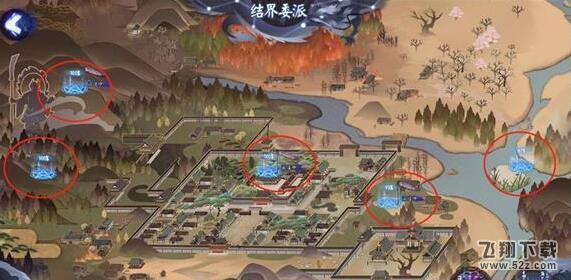 阴阳师战胜鬼域最高峰的石巨人答案解析_52z.com
